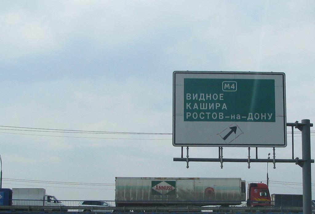 Как добраться до аэропортов г. Москва Как добраться до аэропорта домодедово .  Аэропорт Домодедово схема проезда .